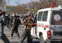 Россия осудила теракт в сикхском храме в Афганистане