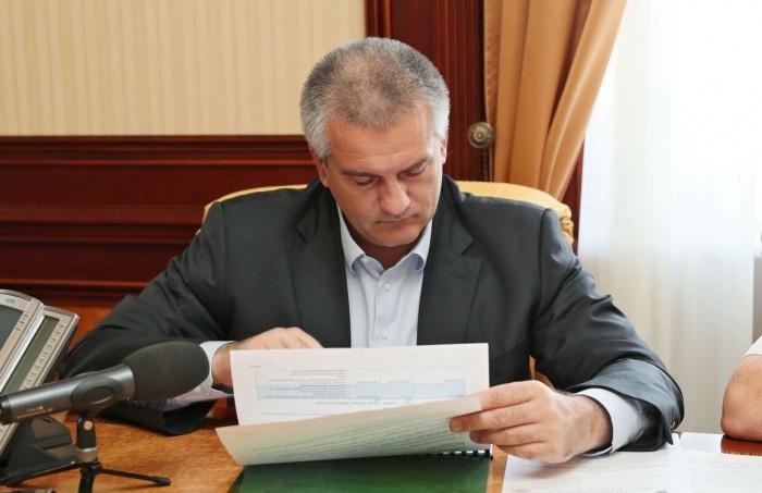 Сергей Аксенов подписал указ о выходных в религиозные праздники.