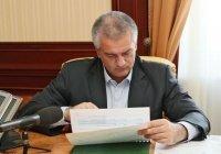 Глава Крыма объявил выходными предстоящие религиозные праздники