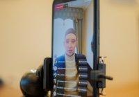 В Казани стартовали онлайн-лекции об исламе