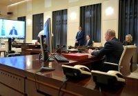 Путин предложил лидерам G20 меры по глобальной борьбе с пандемией
