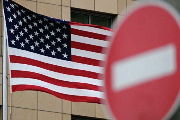 США расширили антииранские санкции.