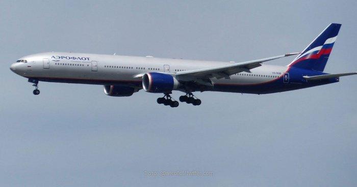 Посольство призвало россиян оперативно приобрести билеты на дополнительные рейсы.