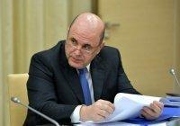 Принятые в Москве строгие меры предложили распространить на всю страну