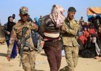 Сирийские курды будут публично судить боевиков ИГИЛ