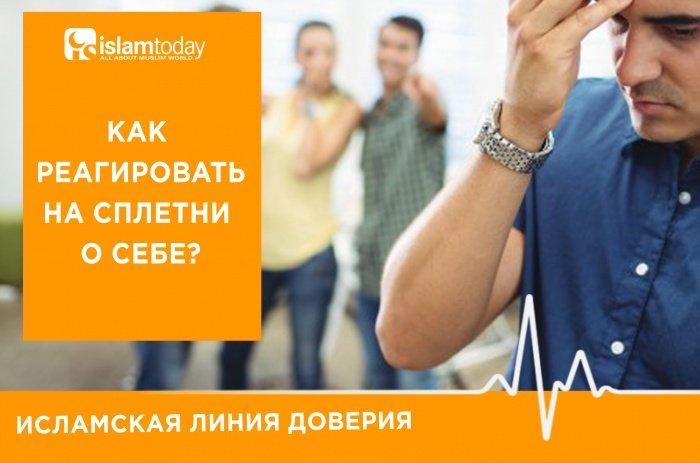 Советы психолога. (Источник фото: freepik.com)