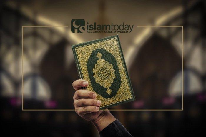 Правила чтения Корана. (Источник фото: freepik.com)