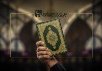 Сунны чтения Корана