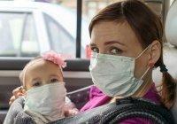 Роспотребнадзор сообщил, как защитить детей от коронавируса