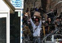 Сирия призвала Турцию прекратить «шантажировать Европу беженцами»