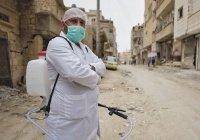 Сирия заявила о готовности лечить всех заразившихся коронавирусом