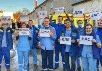 В Татарстане ввели режим самоизоляции для всех