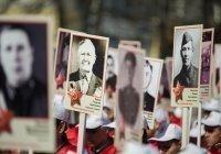 Акцию «Бессмертный полк» в Ливане хотят провести виртуально