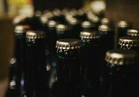 Стало известно об опасности алкоголя в период пандемии