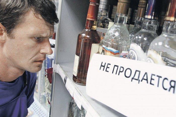 Глава Башкортостана ввел частичный сухой закон.