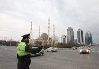 33 тысячи семей в Чечне получат продовольственные наборы