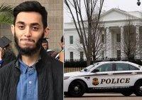 Жителю США грозит 15 лет тюрьмы за попытку взорвать Белый дом