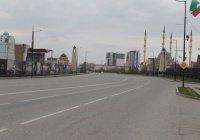 Улицы и площади в Грозном дезинфицировали от коронавируса