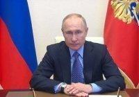 Путин заявил о продлении нерабочей недели до конца апреля