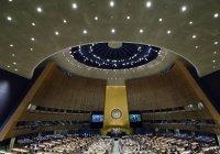 В ООН заблокировали резолюцию России об отказе от санкций
