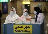 В Египте заявили о рекордном росте числа зараженных коронавирусом