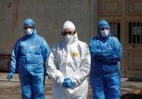 Египет предложил Италии помощь в борьбе с коронавирусом