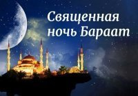 Ночь Бараат на «Хузур ТВ» и радио «Азан»