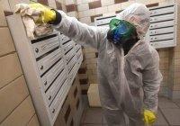 В Дагестане заявили о потере контроля над распространением коронавируса