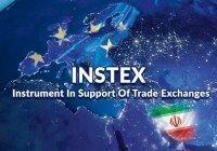 Иран поприветствовал первую транзакцию через INSTEX