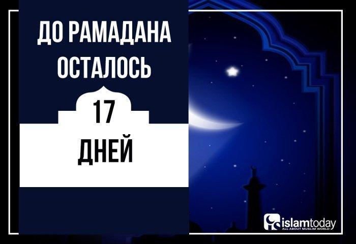 Ночь, когда записывается судьба на ближайший год. (Источник фото: freepik.com)