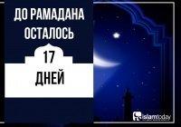 Встречаем Ночь Бараат: ночь, когда записывается судьба на ближайший год