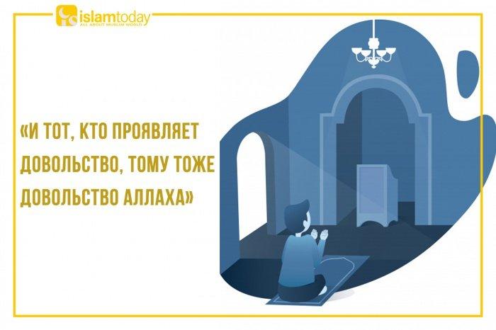 Как избавиться от депрессии посредством Ислама? (Источник фото: freepik.com)