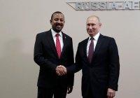 Путин обсудил борьбу с коронавирусом с премьером Эфиопии
