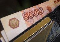Россиянам объяснили порядок начисления зарплаты с 4 по 30 апреля