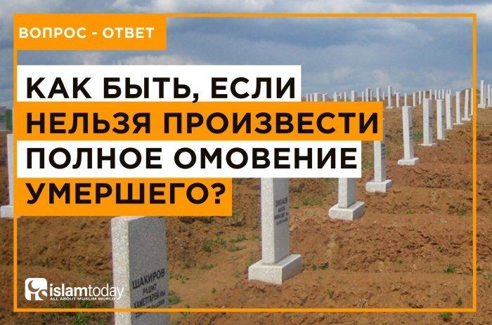 Ответы на вопросы от Камиля хазрата Самигуллина. (Источник фото: yandex.ru)