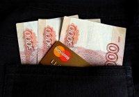 На первой нерабочей неделе расходы россиян упали почти вдвое