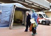 Катар отправил в Италию два мобильных госпиталя