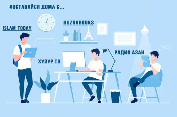 Как провести самоизоляцию с пользой? (фото: freepik.com)