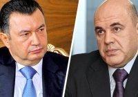 Премьеры России и Таджикистана обсудили борьбу с коронавирусом
