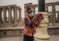 Египет потерял $5 млрд валютных резервов из-за коронавируса