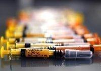 Вакцина от коронавируса появится в России в конце года