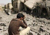 Саудовская Аравия окажет гумпомощь Йемену на $525 млн