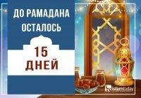 Почему мусульмане соблюдают пост? И почему именно в Рамадан?
