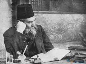 Ахмет Мидхат эфенди (1844-1912)