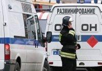 В Москве «заминировали» сразу 30 медицинских учреждений