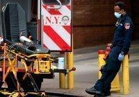 В Нью-Йорке опубликовали данные о расовой принадлежности жертв коронавируса