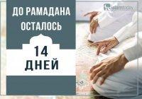 14 дней до Рамадана: как влюбиться в намаз заново