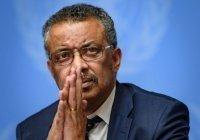 Глава ВОЗ рассказал о расистских оскорблениях в свой адрес