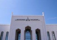 Болгарская исламская академия перевела приемную кампанию в онлайн-режим