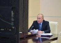 Путин: в 2019 году Россия поставила за рубеж военную технику на $15 млрд